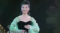 1997年央视春晚 宋祖英歌曲《真情永存》[高清]