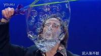 世界上一口气吹最多泡泡的人56个