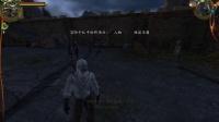 蜮耳与巫师序章01,游戏补完计划