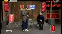 赵本山 徒弟王小利孙丽蓉小品大全合集《招标》