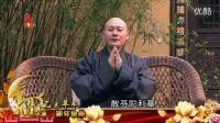 傳喜法師2015新春祝福