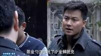 刀之队28_baofeng
