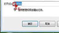 20150210 红枫老师讲解安装会声会影X7