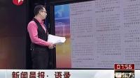 邓大才:政府和社会要让农民活得有尊严