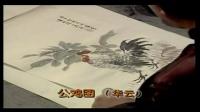津美12开工笔山水画法工笔山水画法关键字