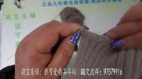依可爱完美编织--女款时装马夹1