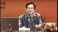 徐勇:改革开放制度文明演进度演进