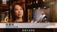 闪烁耀目–香港国际珠宝展2015