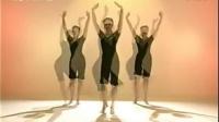 敦煌舞单脚的十三种位置(高金荣敦煌舞风格性训练课)