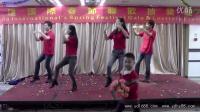 越达国际暨越达科技2015春节联欢晚会-小苹果