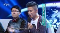 奥松机器人出席中国首档大型众筹节目《创客星球》星球盛典颁奖晚会