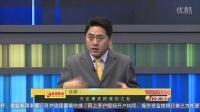 万达模式的成功之处,王健林每分钟赚钱13万!! 20150309