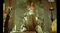 京剧戏曲电影——《林冲雪夜歼仇记》全剧 李少春 袁世海 杜近芳主演 京剧 第1张