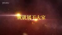 焦作大学·2015计算机协会 宣传视频(概念版)—01