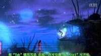 《奇异世界:新鲜可口》第二期 【牲畜饲养场】