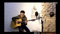 【安庆芒果吉他琴行】 ---《Clarence》 芒果吉他指弹
