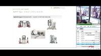 网络讲堂 | 生物制药领域的工艺过程分析技术