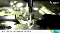 应用于电子行业,全合一复合传感器测量技术