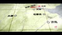 中国自行车联赛宣传片