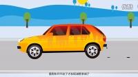 上海大众汽车微信百宝箱之【我是车手】