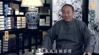【中华传统文化必修课】圣贤教育之教孩子的学问系列(二)怎样背书不忘