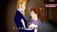 【国语】《小公主苏菲亚》剧场版公主传奇-序章