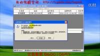 【文会教学】畅捷通T6(第3讲)—账套的输出与引入