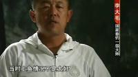 四海钓鱼海钓视频大全 路亚竿钓