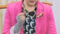 《晓鸥时尚说》15期——《最时尚的生活方式》2015年3月13日