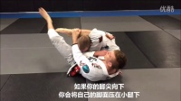 """巴西柔术天才少年""""基男""""的三角锁教学第二部分 中文字幕版"""