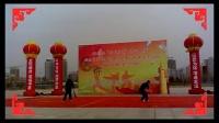 义马市武术之乡:2015年河南省第十一届中原大舞台武术展示活动义马站武术精英(全集)