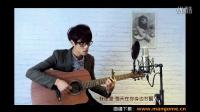 【安庆芒果吉他琴行】最重要的决定---吉他弹唱 余杨
