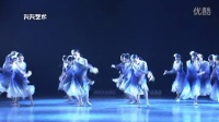 舞蹈《追忆1911》中国舞蹈荷花奖