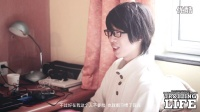"""曳""生活微访谈LET'S KNOW-【VOL_2】小毒(建议佩戴耳机)"