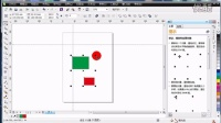 CorelDRAW教程视频-  x6基础基本 广告设计cdr零基础怎么学习