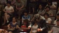 《纳布科》序曲 十一爱乐 2014 国家大剧院歌剧节