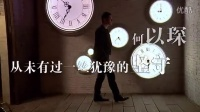 黃曉明、楊幂《何以笙箫默》宣傳片之十年·一刻