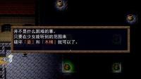 [月光妖怪]少年篇