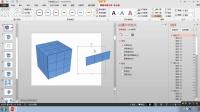 PPT高手培训中心课程(22)-不容小觑的PPT三维构型-沙漪