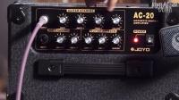 超级给力的原声吉他弹唱音箱joyo AC-20 左轮评测