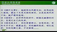 07贾立芳专题探究课_标清