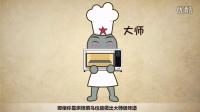 泡芙的美丽传说--长帝e·Bake互联网烤箱动画片 CRDF30A