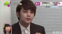 150317 日本富士TV《张根硕的苦恼》特集专访