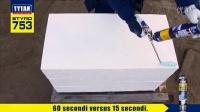 赛磊那顶泰STYRO753 保温板粘合剂