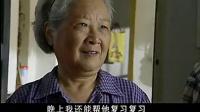 《哥们》第01集-淮北人拍摄的电视剧