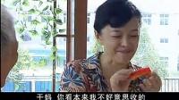 《哥们》第02集-淮北人拍摄的电视剧