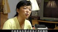 《哥们》第03集-淮北人拍摄的电视剧