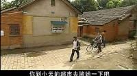 《哥们》第04集-淮北人拍摄的电视剧