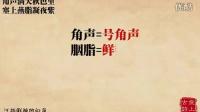 【爱上古诗】雁门太守行——李贺