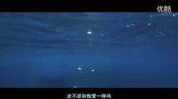 日本电影《第二扇窗》超清预告片